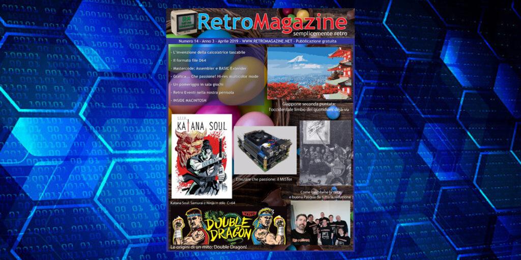 RetroMagazine n° 14 - Aprile 2019