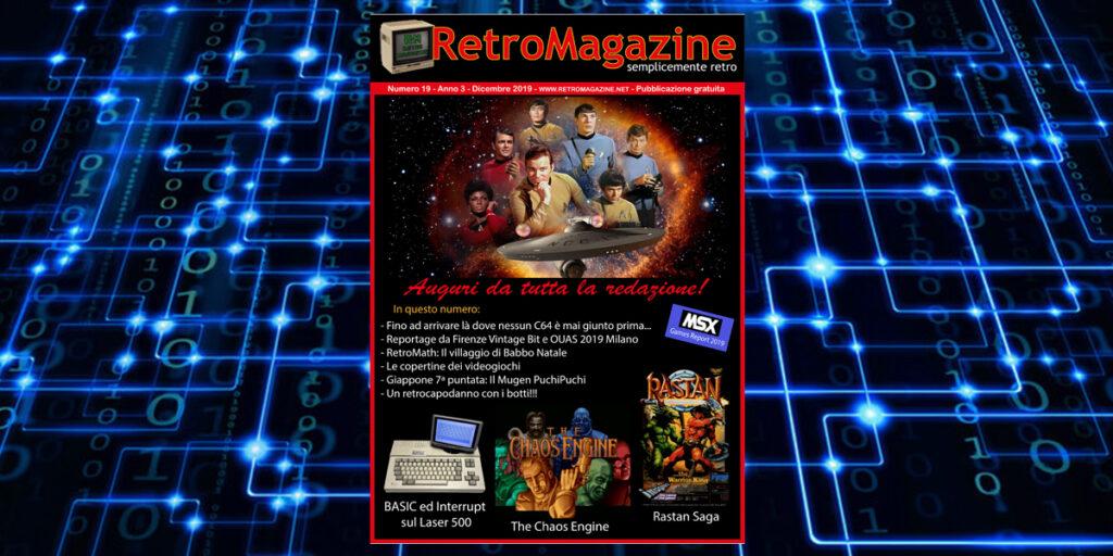 RetroMagazine n° 19 - Dicembre 2019