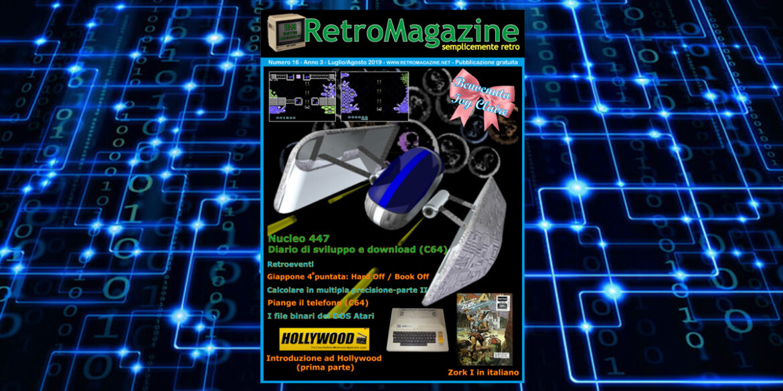 RetroMagazine n° 16 – Lug/Ago 2019