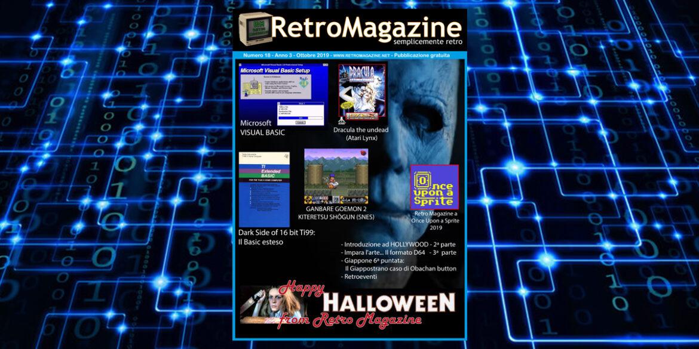RetroMagazine n° 18 – Ottobre 2019