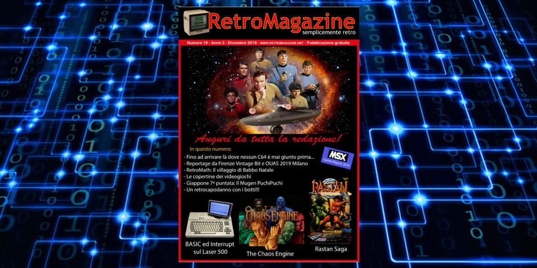 RetroMagazine n° 19 – Dicembre 2019