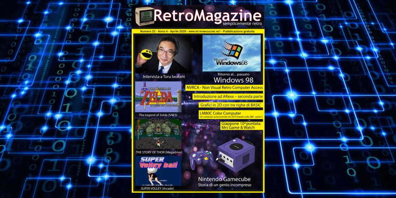 RetroMagazine n°22 – Aprile 2020